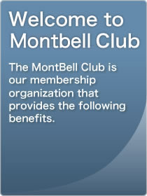 Welcome to Montbell Club