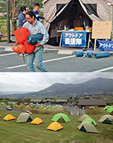 Outdoor GIENTAI: Kumamoto Earthquake Disaster Relief